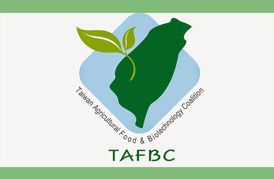 台灣農產食品生技聯盟